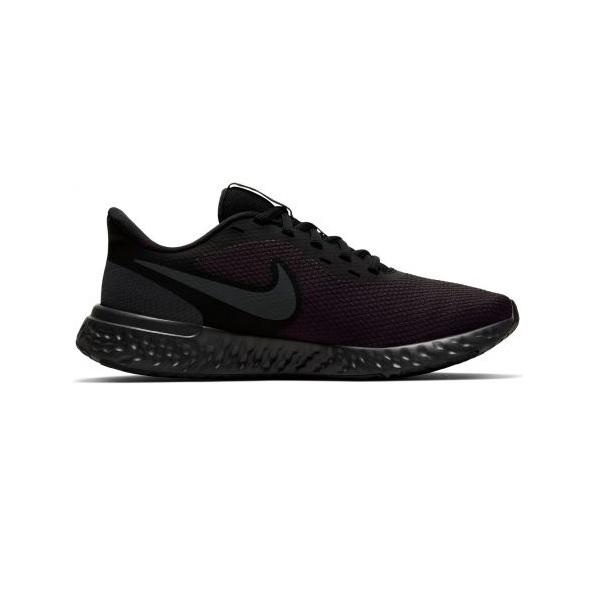 Nike REVOLUTION 5 W recenze a test