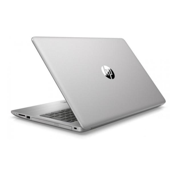 HP 250 G7 175T3EA recenze a test